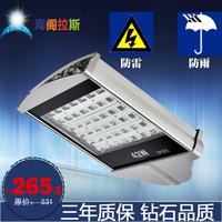 Led high power lamp road lamp strightlightsstreetlights 28w56w84w112w outdoor