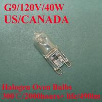 20Pcs/lot, WSDCN, Halogen Oven Lamp, G9/120V/110V~130V/40W, 300'C, Oven Bulb, Heat Resistant Bulb, 2000h life