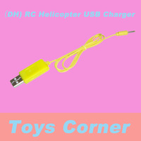 WholeSale&FreeShipping DONGHUANG(DH) RC Helicopter Series USB Charger Cable Spare Parts