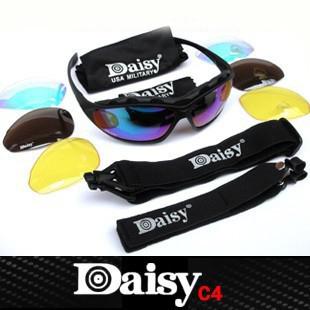 Мужские солнцезащитные очки Daisy C4 /4 очки корригирующие grand очки готовые 2 5 g1358 c4