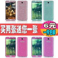 For samsung   i9220 note1 i9300 mobile phone full-body sparkling diamond multicolour powder film color film