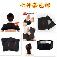 Tourmaline self-heating flanchard piece set kneepad neck waist support wrist support ankle support elbow shoulder pad