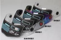 free shipping Motorcycle Helmet Visor /windshied helmet glass -model JIEKAI 150 JIEKAI 105 only,100% orginal and 100% new