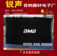 fenglinjinqiu Bmb cs455 professional speaker ktv speaker card holder conference speaker professional single 10