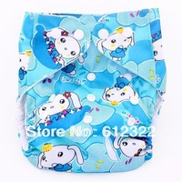 New Arrive Printed Modern Pocket Baby Cloth Diaper Cover 3pcs With 6pcs Insert Washable Cloth Diaper