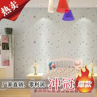 10m*45cm baby Pvc wallpaper child real fresh bedroom wallpaper  home decor