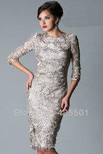 knee length evening dress price