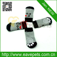 P1008 Pet Dog Cat Socks Cotton Cute Warm for Dog Doggie Puppy Bichon Frise Socks with I love Dog Knit 1 set