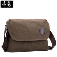 2014 Hot selling  canvas  male messenger bag horizontal business casual side bag multi-pocket bag