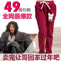 Female child sports pants children's clothing winter child 2013 100% cotton plus velvet thickening child long trousers