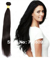 20% off Cheap Queen Hair Products 50g/pc 4pcs lot Virgin Brazilian Hair Extension Straight,100% Unprocessed Hair Weave Free DHL