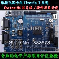 Freescale Kinetis K60 Cortex-M4 development board