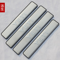 Wild skoda welcome pedal stainless steel door sill strip crepitations 2014 yeti refires