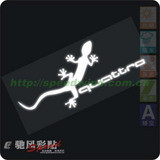 Reflective car stickers car sticker 081 gekkonidae quattro csb1205
