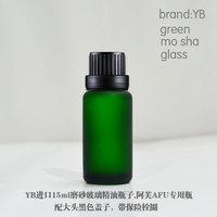 Balancing 15ml glass essential oil bottle bottles of essential oils dropper bottle quality sub-bottling
