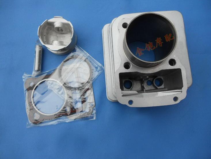 Loncin motorcycle 150 arbitrariness cgh loncin 150 piston pin 13mm cylinder sets Free shipping(China (Mainland))