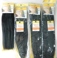 "Free Shipping premium now hair premium now straight hair yaki human premium 16"" 18"" 20"" 1# 5pcs"