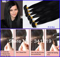 New 24 inch Long Brazilian Human hair Fusion Pre Bonded Italian Keratin Glue Nail F Tip Hair Extension Various Colors Available
