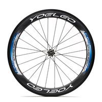 U Shape 60mm Carbon Wheel 23mm Wide Clincher Road Wheelset + Ceramic Bearings + Sapim Spokes + Straight Pull Hubs