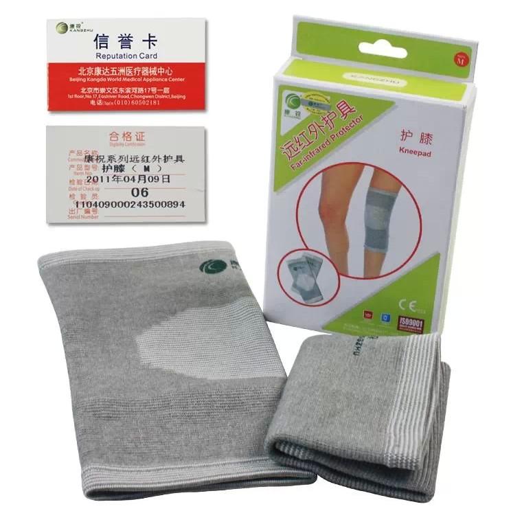 10pcs Far-infrared kneepad sports protective clothing thermal negative ion(China (Mainland))