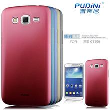 cheap samsung phone t mobile