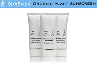 3pcs fashion product 2014 new organic Plant sunscreen/women beauty product best sunscreen