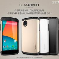Slim Armor SGP Spigen For LG Nexus 5 Google E980 Phone Cases Bags Back Cover Shell Protector Free Dropshipping