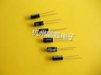 Electronic 3.3uf50v aluminum electrolytic capacitor 50v 3.3uf electrolytic capacitor large