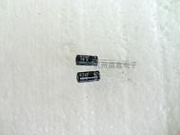 47uf16v electrolytic capacitor 47uf16v aluminum electrolytic capacitor 5 11