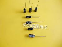 16v47uf aluminum electrolytic capacitor 47uf16v electrolytic capacitor 5 11 big