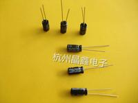 Electronic 22uf25v electrolytic capacitor 22uf25v aluminum electrolytic capacitor large