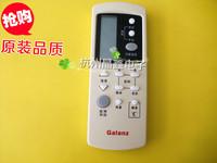 Original galanz air conditioner galanz remote control general gz-1002a-e3 appearance