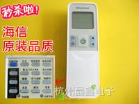 Hisense air conditioning remote control rch-2609na backactor kfr-35g 27fzbphj original