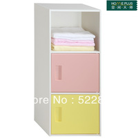 Double plastic cabinet layer cabinet storage cabinet BZ4289SDCH