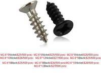 Free shipping Phillips countersunk head self-tapping screws. Flat head self-tapping screws. KA M2.6 * 5-M2.6 * 16 (500 pcs.)