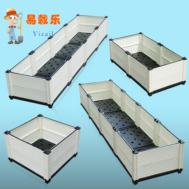 Plantenbak rechthoek wastafel balkon bloempot pp plastic bak nieuwe aankomst china mainland - Thuis container verkoop ...