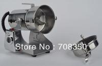 HR-20B Multi-functional Pulverizer / Medicine Pulverizer / Pearl Pulverizer / Hot Peper Pulverizer