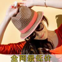 Choke a small pepper hat fashion Miss Han Bannan straw hat summer hat factory wholesale