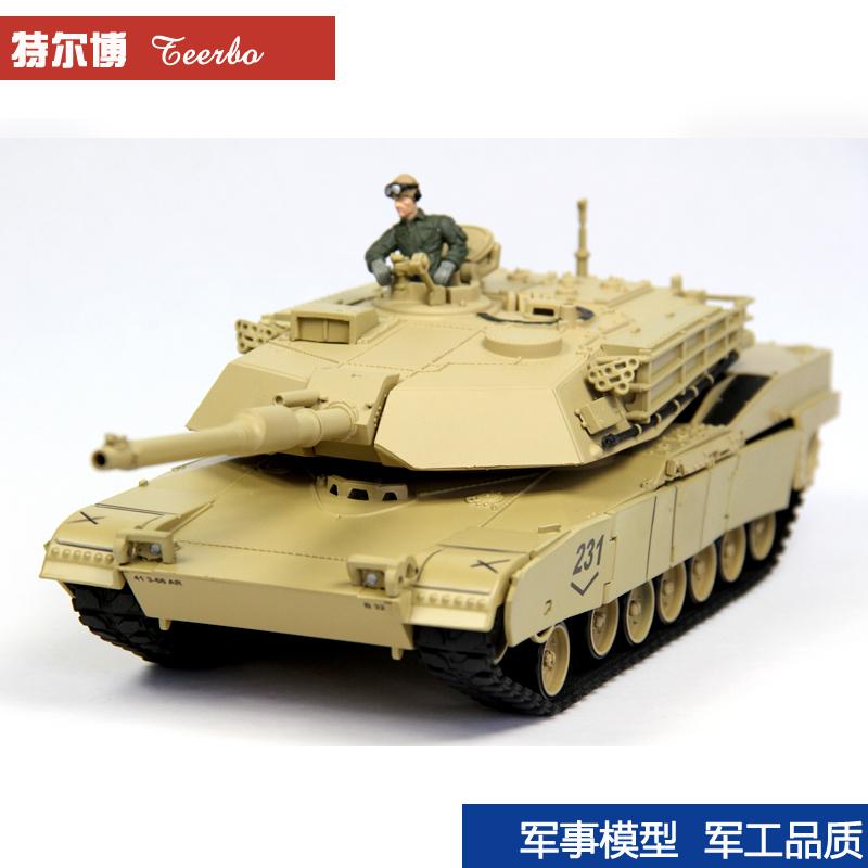1:32 American M1A1 ai blum tank model, static metal alloy advocate war military model ,free shipping hot sales,drop shipping(China (Mainland))