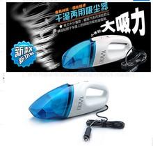 wholesale clean vacuum