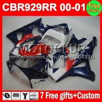 7gifts For HONDA 00 01 Dark blue red CBR 929 929RR CBR929RR 900RR HOT MC6544 CBR900RR 2000 Blue white 2001 CBR929 RR ABS Fairing