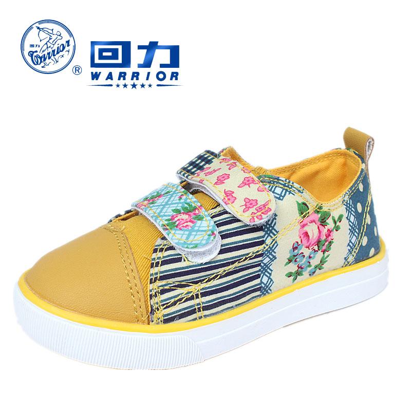 Enfants sneaker nouvelle arriv e automne patchwork mill sime toile chaussures - Laposte mon espace client nouvelle livraison ...