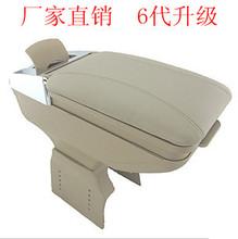 wholesale car armrest