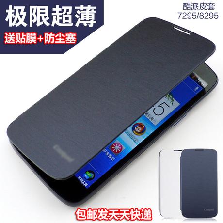 Cases Phone Arise Coolpad 5560s