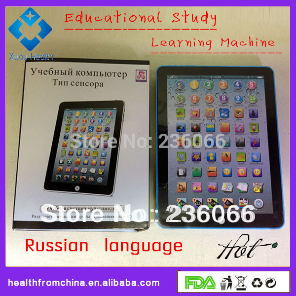 Hot Selling Russian Language Educational Study Learning Machine,Portable Computer Toys For Children Kids,Free Shipping&Cheap!!(China (Mainland))
