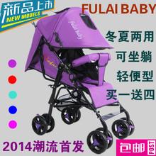 popular umbrella stroller