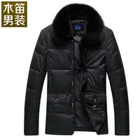 Shawm men's clothing white duck down coat quinquagenarian male winter fox fur coat thickening