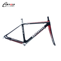 Carbon fiber road car frame fork set bo-b012b