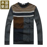 2013 autumn and winter plus velvet thickening mercerized cotton long-sleeve T-shirt male slim o-neck casual t-shirt Men