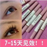 2pcs Powder tube eyelash mascara lengthening eyelash eyelashes potent